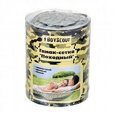 Гамак сетка походный до 120 кг BOYSCOUT 61074 200х80 см