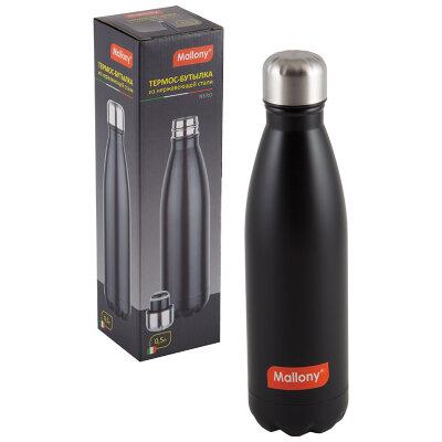 Термос бутылка 0.5 л NERO Mallony нержавеющая сталь