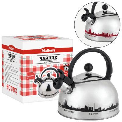 Чайник с рисунком меняющим цвет 3 л Mallony MAL-CITY-01 со свистком капсульное дно