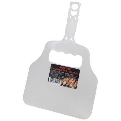 """Опахало для мангала """"Biostyle"""" пластик 25х17.5 см, цвет Белый или Черный"""