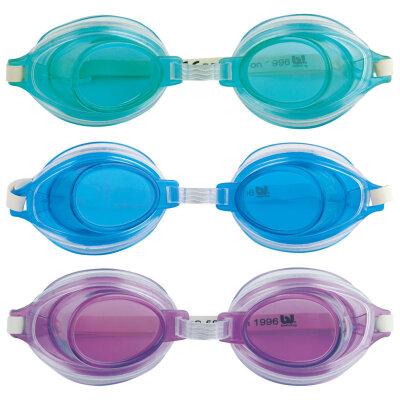 Bestway 21002 Очки для плавания High Style детские
