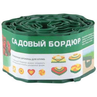 Бордюр для газонов, грядок Park(С) H=10 cm, L=9 m зеленый