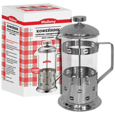 Заварочный чайник пресс 1 л Caffè B535-1000ML стекло сталь