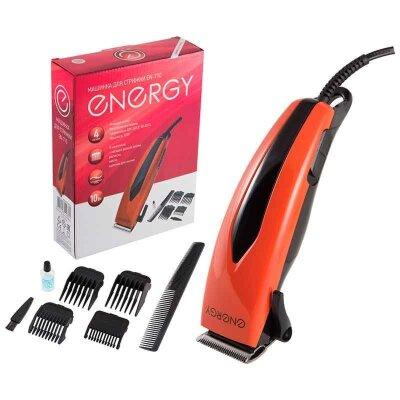 Триммер для стрижки волос на голове 10 Вт ENERGY EN-710 с 4 насадками