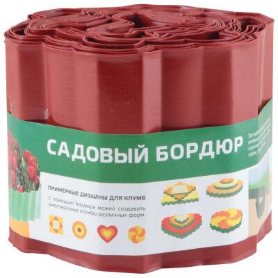 PARK Бордюр для клумб, грядок ленточный пластиковый H=15 cm, L=9 m красный