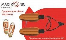 Сушка для обуви электрическая бытовая MAXTRONIC MAX-SD-01 мощность 12 Вт