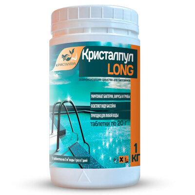 «Кристалпул LONG» 2.7 Таблетки хлорные для обеззараживания воды в бассейнах, 1 кг
