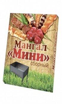 Мангал МИНИ сборный 30х25х30 см МНГ30К Павлово сталь 0.3 мм в коробке