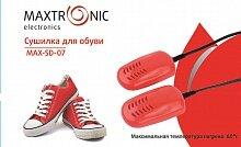 Сушка для обуви электрическая мощностью 12 Вт MAXTRONIC MAX-SD-07 красная