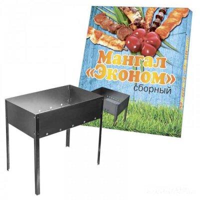 Мангал ЭКОНОМ сборный без шампуров 40х25х40 см МНГ13К Павлово сталь 0.5 мм в коробке