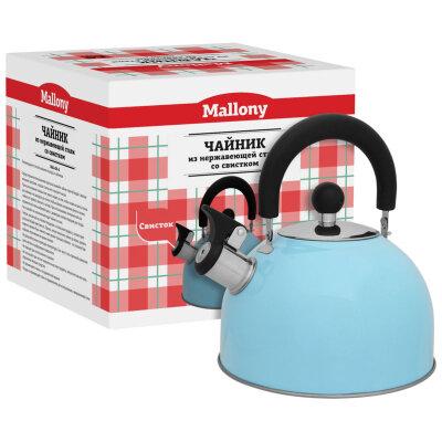 Mallony MAL-039-A Чайник для плит со свистком 2.5 л голубой