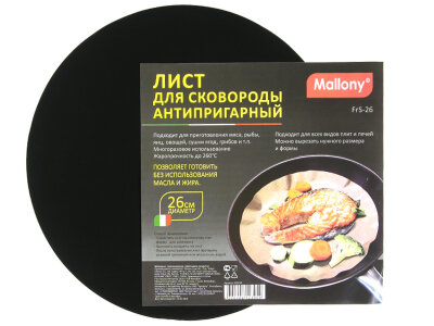 Лист антипригарный тефлоновый в сковороду 26 см Mallony FrS-26
