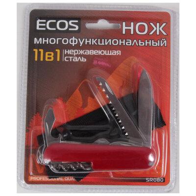 Многофункциональный туристический нож складной SR080 11 функций