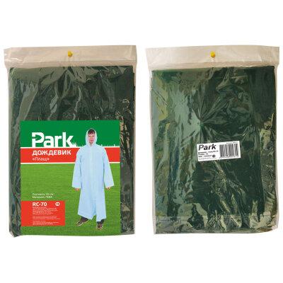 Дождевик плащ с капюшоном на кнопках PARK RC-70 размер XL 140x145 см, зеленый, полистирол