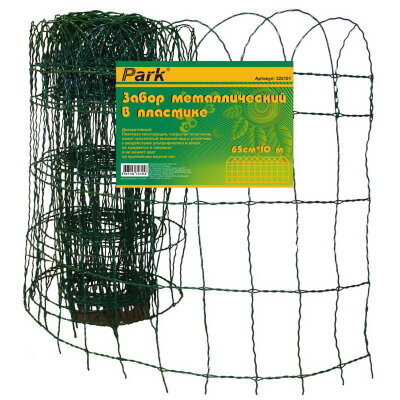 Забор металлический в пластике PARK 65см*10 м
