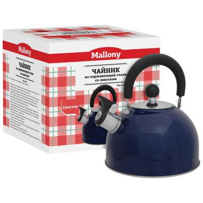 Mallony MAL-039-B Чайник для плит 2.5 л синий со свистком
