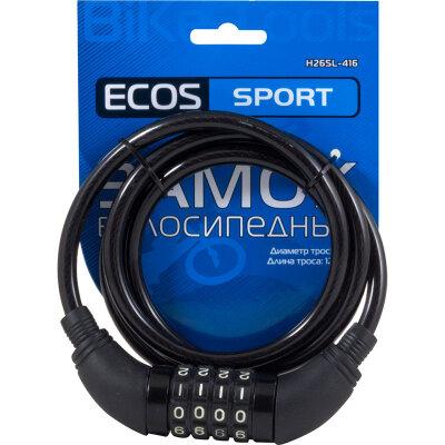 ECOS H26SL-416 Замок кодовый для защиты велосипедов трос 1.2 м