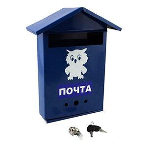 Металлический ящик с замком ДОМИК с рисунком Совы Павлово, металл
