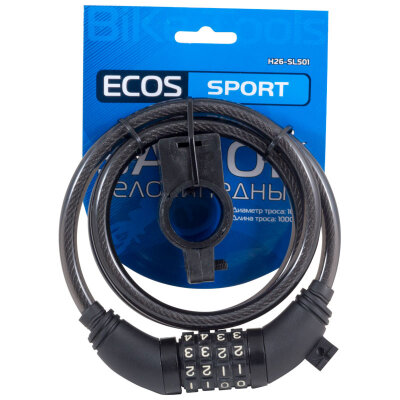 ECOS H26-SL501 Замок велосипедный кодовый длина троса 120 см, толщина 1 см