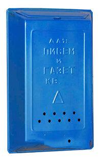 Почтовый ящик уличный с внутренним замком Павлово