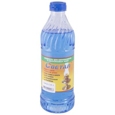 Жидкость для керосиновых ламп СВЕТАЛ 0.45л (Зимняя до -18°), ОЖИДАЕМАЯ ПОСТАВКА с завода февраль 2020 года!
