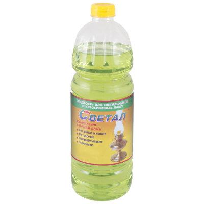 Жидкость для керосиновых ламп СВЕТАЛ 1.0л Зимняя до -18° C (ПОСТАВКА 02.2020 с завода)
