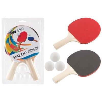 Набор ракеток для настольного тенниса PPSet-04 2 шт + 3 шарика