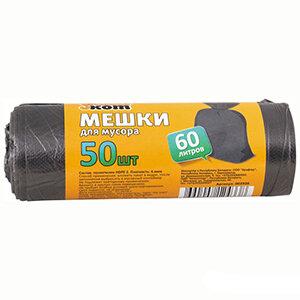Мешки для мусора черные 60 л РЫЖИЙ КОТ 50 шт в рулоне  6 мкм