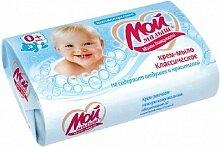 Мыло туалетное детское Мой малыш классическое