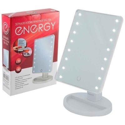 Зеркало косметическое ENERGY EN-704 настольное LED подсветка с регулировкой яркости