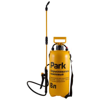 Опрыскиватель садовый с телескопической штангой 8 л PARK, цвет желтый