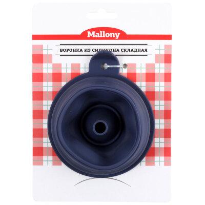 Силиконовая воронка складная Mallony FF-1 диаметр 10.5 см
