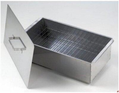 Коптильня с поддоном для сбора жира 2 уровневая 50х27х17 см КПН31 нержавеющая сталь