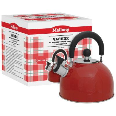 Mallony MAL-039-R Чайник для плиты 2.5 литра красный со свистком