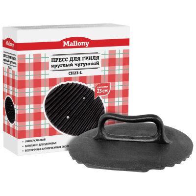 Пресс для гриля чугунный Mallony CH23-L 23 см круглый 2.5 кг