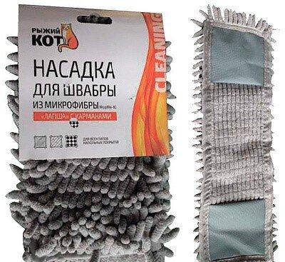 Насадка для швабры из микрофибры MopM4-HС «Лапша» Рыжий КОТ