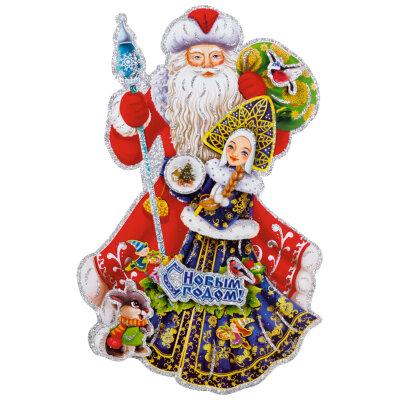 """Наклейка новогодняя """"Дед мороз со снегурочкой"""" с эффектом 3D"""