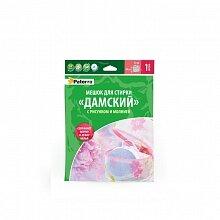 Мешок для стирки бюстгальтеров 19х7 см ДАМСКИЙ 402-433 PATERRA на жестком каркасе с молнией