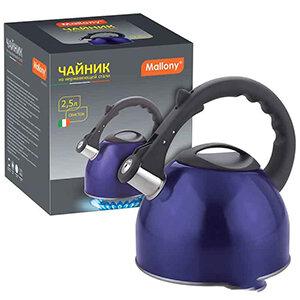 Чайник на плиту 2.5 л Mallony MAL-042-B синий со свистком