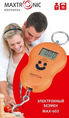 Безмен ручной электронный цифровой до 40 кг MAXTRONIC MAX-603