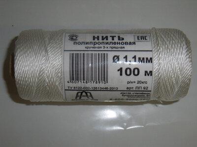 Нить полипропиленовая арт. ПП92 диаметр 1,1мм длина 100м