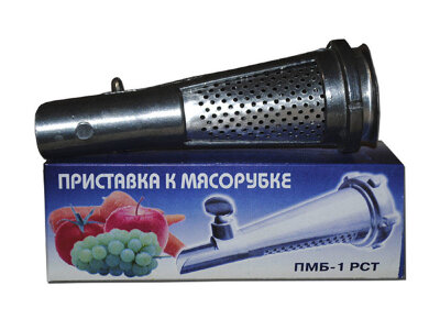 ПМБ-1 РСТ Приставка соковыжималка к мясорубке