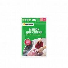 Мешок для стирки нижнего белья с затяжным шнуром 50х70 см PATERRA 402-381 до 3 кг