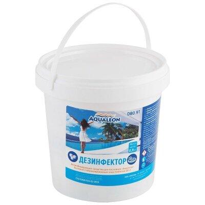 Дезинфектор для плавательных бассейнов БСХ - быстрый стабилизированный хлор 0.9 кг в таблетках по 20г