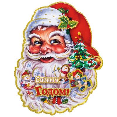 """Наклейка новогодняя 31х25 см """"Дед мороз"""" с 3d эффектом"""