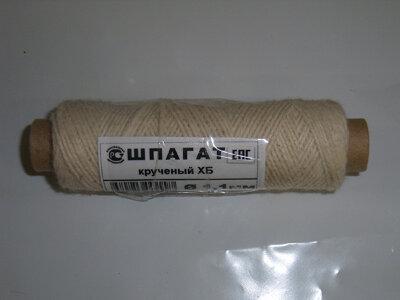 Шпагат крученый ХБ диаметр 1,1 мм длина 50 м