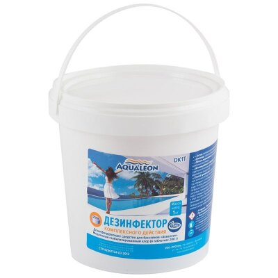 Дезинфектор для плавательных бассейнов МСХ КД медленный стабилизированный хлор комплексного действия 1 кг в таблетках по 200 г