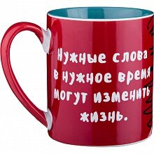 "Кружка керамическая ""Тезис"" арт. 756-180 Арти-М 475 мл"