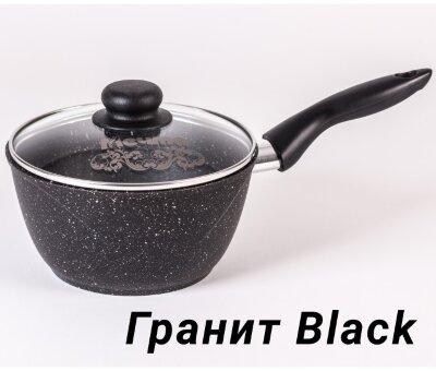 Ковш 1.7 л АП Мечта Гранит black арт 82802 с крышкой, антипригарное покрытие
