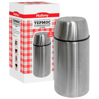 Термос суповой 1 л SE-1000B Mallony нержавеющая сталь